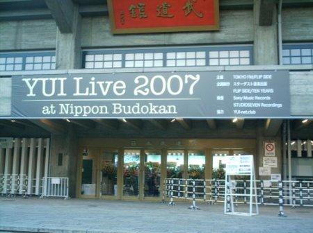 YUI Live at Nippon Budokan