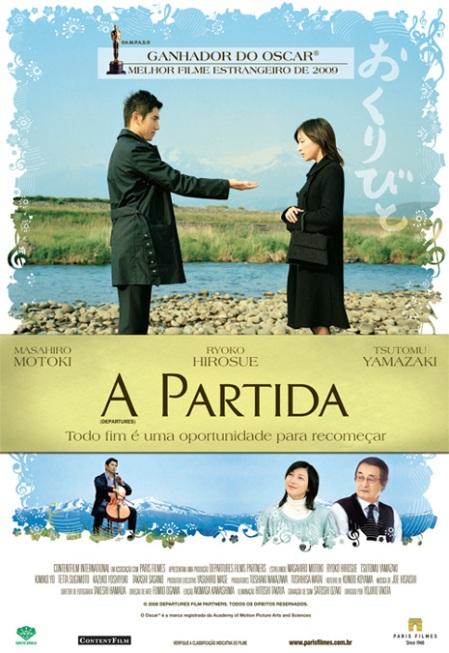 おくりびと (A Partida)