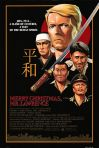 Merry Christmas, Mr. Lawrence 03